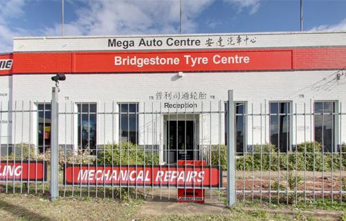 Mega Auto Centre Image