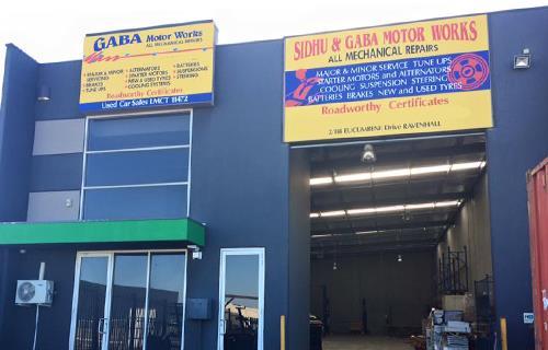 Gaba Motor Works image