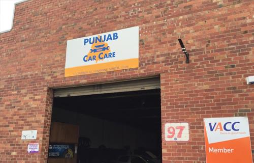 Punjab Car Care image