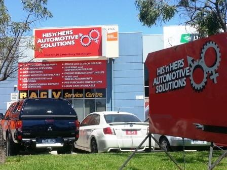 His n Hers Automotive Solutions image